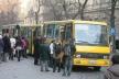 Від 17 червня учні повинні оплачувати проїзд у міських автобусах Львова