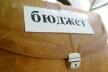 Близько 400 млн грн рентної плати за видобуток нафти сплатили львів'яни