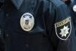 В канаві у Трускавці знайшли тіло 58-річного чоловіка