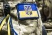 На Львівщині на соціальну підтримку учасників АТО – майже 965 тисяч гривень