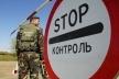 Прикордонники спіймали турка, який вдавав француза та намагався незаконно перетнути кордон