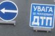 На Львівщині зіткнулись два мікроавтобуси: загинув 27-річний чоловік
