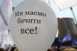 Львів посів друге місце в оновленому рейтингу прозорості, поступившись Сумам