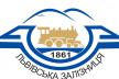 Львівські залізничники замовили російських двигунів на понад мільйон гривень (Фотодоказ)