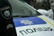 У Львові поліція розшукує вбивцю чоловіка, тіло якого знайдено у місті
