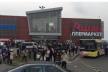 У львівському супермаркеті оголосили евакуацію