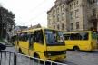 Пенсіонери та деякі пільговики їздитимуть в автобусах Львова безкоштовно