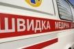 У Львові на дівчину з будинку впав шматок цегли