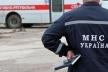 У Львові виявили понад 2 кг ртуті