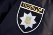 На Львівщині затримали іноземця-крадія, якого розшукували у Чехії