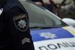 У Києві 30-річний львів'янин продавав через інтернет наркотичні пігулки