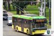 У Львові тролейбусний маршрут №22 продовжать до Автовокзалу