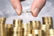 Виконавчий комітет погодив зміни до бюджету розвитку Львова на 2020 рік