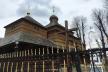 Бойківська церква у Сколе. Подяка Богу і Карпатам