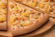 Смачна піца зі швидкою доставкою