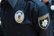 У Львові викрили інспектора колонії №19 із наркотиками