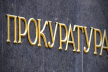 Студенту з Нагачева обрали запобіжний захід за напад на поліцейського