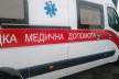 На Яворівщині 50-річний водій скутера збив 2-річну дитину