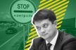 Новим головою Львівської митниці став син радника Разумкова