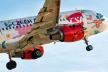 Літак рейсу Прага-Київ екстрено посадили у Львові