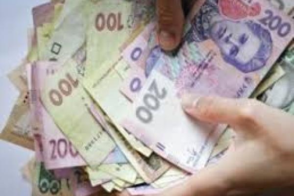У Львівській області директора фірми підозрюють у привласненні майже 1,5 млн грн бюджетних коштів