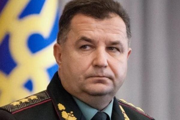 Полторак обіцяє «не чіпати» Академії сухопутних військ у Львові (Відео)