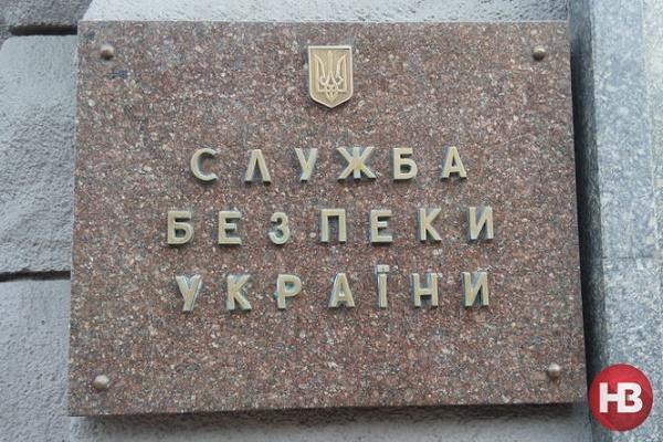 У Львові СБУ спробувала обшукати квартиру нардепа