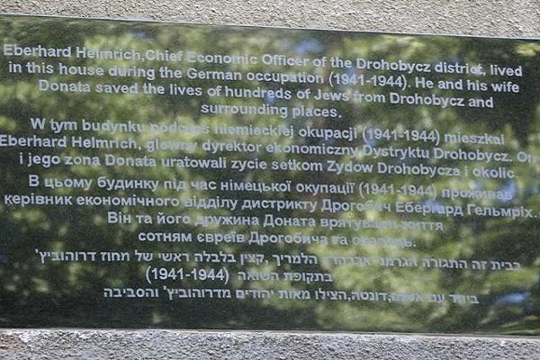 На Львівщині скандал через меморіальну дошку німецькому офіцеру