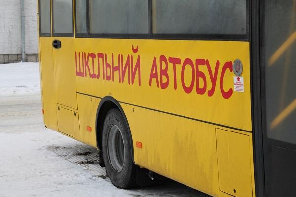 Для шкіл Львівщини планують закупити ще 26 автобусів