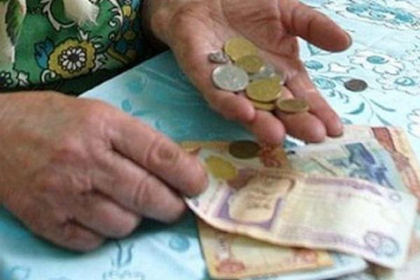 На Львівщині розпочали виплачувати нові пенсії