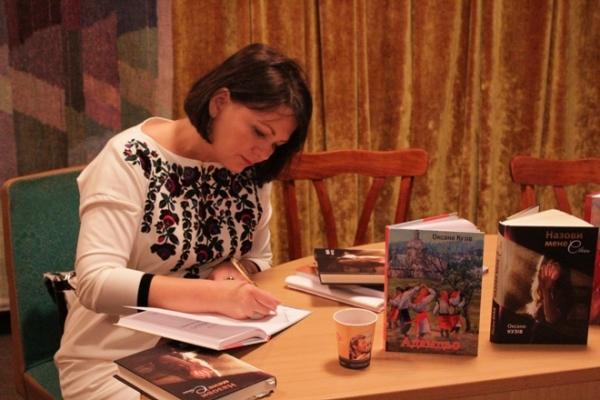 Новий роман прикарпатської письменниці презентували у Львові