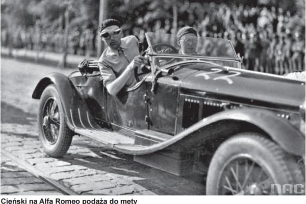 Як у Львові проходила Формула 1 (Фото)