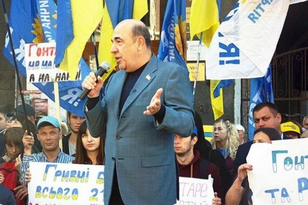 Рабінович на акції протесту: Якщо Гонтареву не приберуть з НБУ - підемо до неї додому!