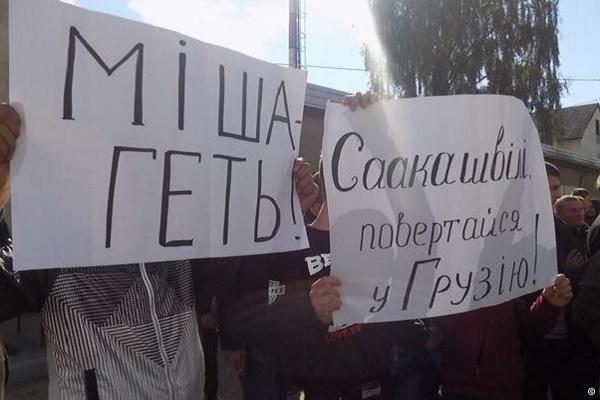 Як Саакашвілі зустріли під судом у Мостисьці
