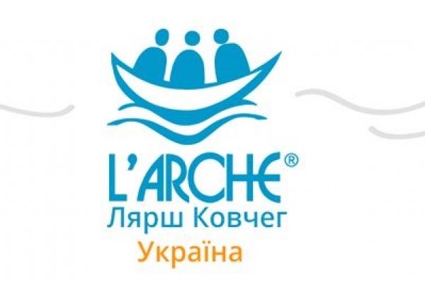 Вихованці спільноти «Лярш-Ковчег» впорядкували парк імені Івана Павла ІІ