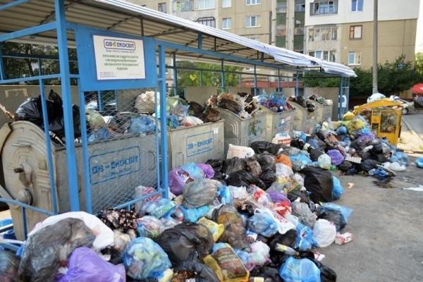 Представники Посольства Японії відвідали полігон твердих побутових відходів у Грибовичах