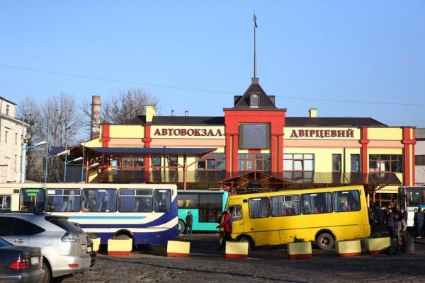 Автостанцію «Двірцеву» позбавили свідоцтва про атест