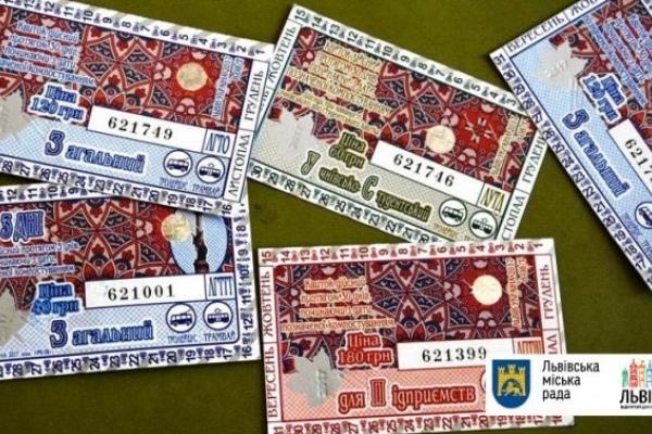 Місячні проїзні з'являться в кіосках Львова 3 жовтня