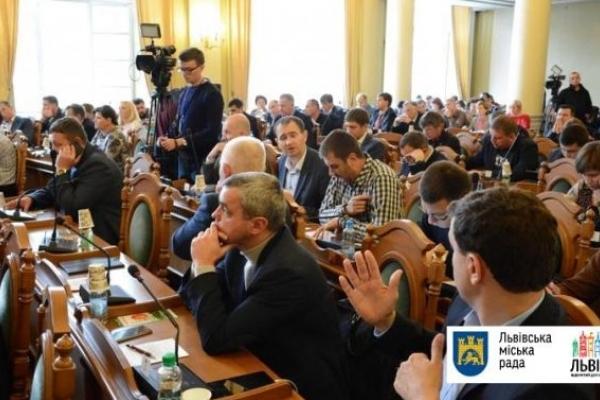 Знову змінили міський бюджет Львова