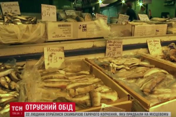 14 отруєних рибою з ринку у Львові досі шпиталізовані