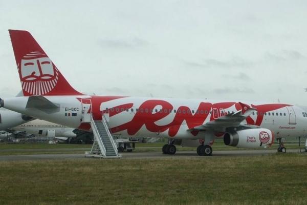Італійська авіакомпанія оголосила розпродаж квитків зі Львова до Мілану