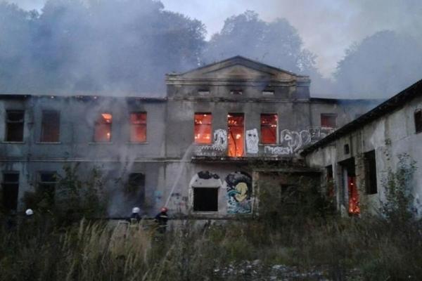 Пожежа в приміщенні колишнього «Винзаводу» у Львові