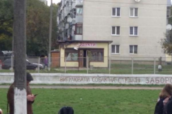 Блискавка влучила у Львові в крамницю