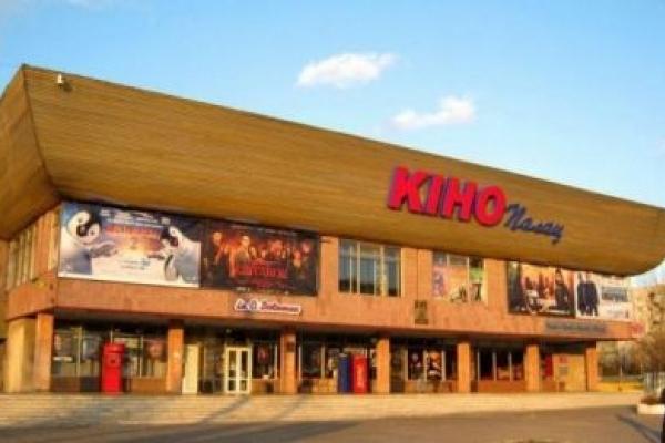 Сихівчан кличуть на обговорення ідей щодо створення громадського простору на даху кінотеатру ім. О. Довженка