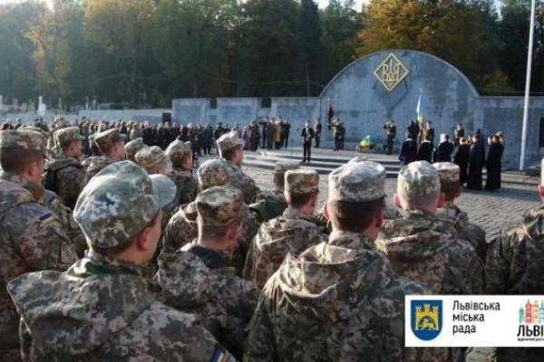 З нагоди Дня захисника України та 75-річчя створення Української повстанської армії Герої вшанували пам'ять героїв