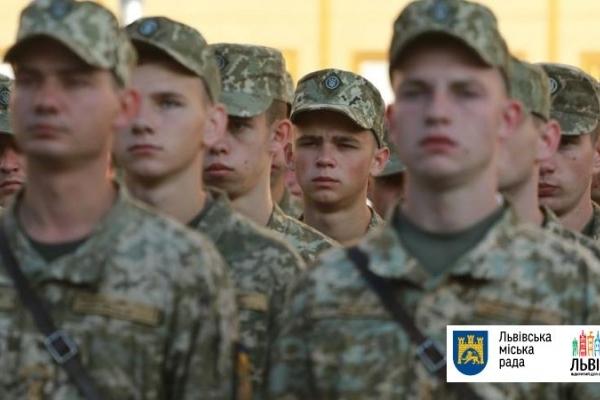 Військовослужбовці Академії сухопутних військ отримали подяки від Львова