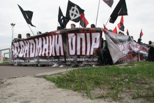 Поліція у Львові відпустила усіх активістів «Автономного опору»