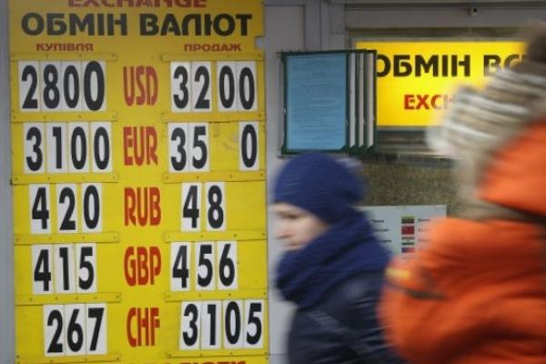 Пункти обміну валют посилено охоронятимуть