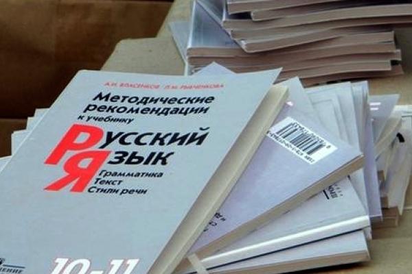 Влада Хмельницького пояснила, чому скасувала російську у школах
