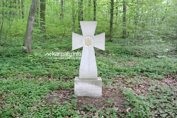 На Львівщині хочуть відновити встановлення хрестів воякам УПА
